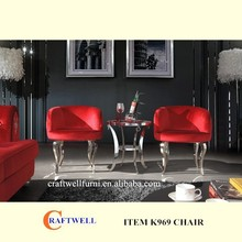 factory price cute red fabric hardware coffee chair