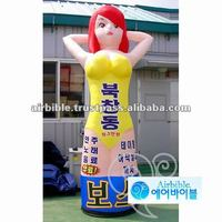 sexy girl inflatable tube with LED lamp
