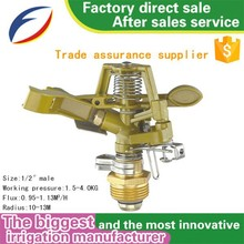 lawn micro big gun fire water irrigation agricultural oscillating farm irrigation sprinkler head covers