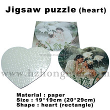 OEM 2015 Paper jigsaw puzzle games,Easy Jigsaw Puzzle for Children