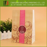 Best Price Custom Made Packing Paper Bags