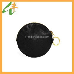2015 cute promotional gifts simple black keyring coin purse