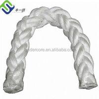 fishing/boating braided rope