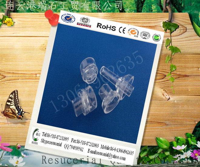 quartz products quartz tube(RE418)050