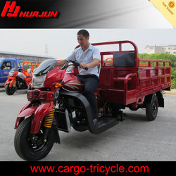 HUJU 250cc tricycle trie and tube / tuk tuk tricycle motorcycle / brick tricycle for sale