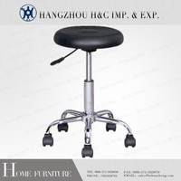 HC-K074 height adjustable industrial bar stool unique