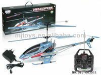 hot sale 3.5 channel rc small helicopter motor