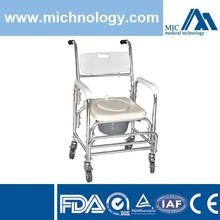 SKE031 Toilet Commode Chair Handicapped Equipments