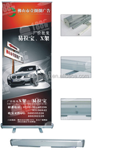 Promotion China Factory 2015 Hot Sales Wide Screen Roll Up Banner Roll Up Banner