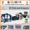 2015 popular interlocking paving block machine QT4-18hydralic brick making machine price QT4-18