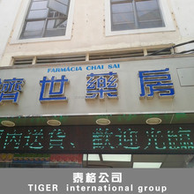 backlit signs funny wooden signs christmas wood craft signs green power led