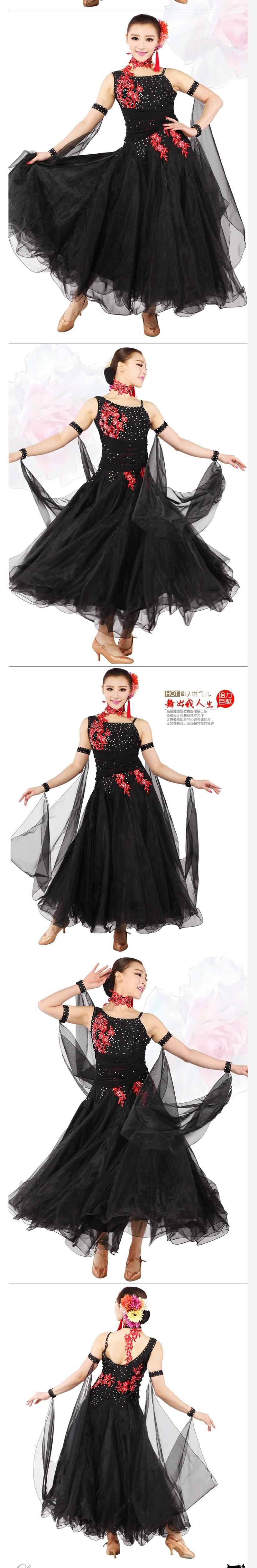 Платье для танцев DQ 2014Ballroom ,  DQ1913