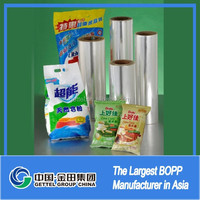 cheap bag making bopp film manufacturer in china