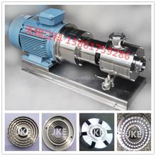 PHM in-line high shear dispersing emulsifying mixer/emulsified asphalt in-line mixer