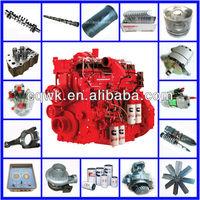 chongqing cummins engine company ltd supply parts