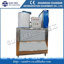 SUN TIER Flake ice maker machine ice jacket