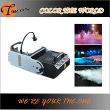 Stage special smoke effect 2000w mini fog machine