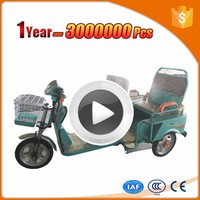hot selling battery operated tricyle for passenger with high quality