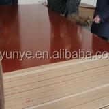 Furniture Grade E1 Glue Solid Wood Grain Color 100% Poplar 1220*2440mm Melamine MDF Board