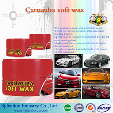 soft car wax/ car wax/ solid wax/ carnauba car wax