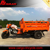 motor tricycle/gasoline motor tricycle/cargo tricycle