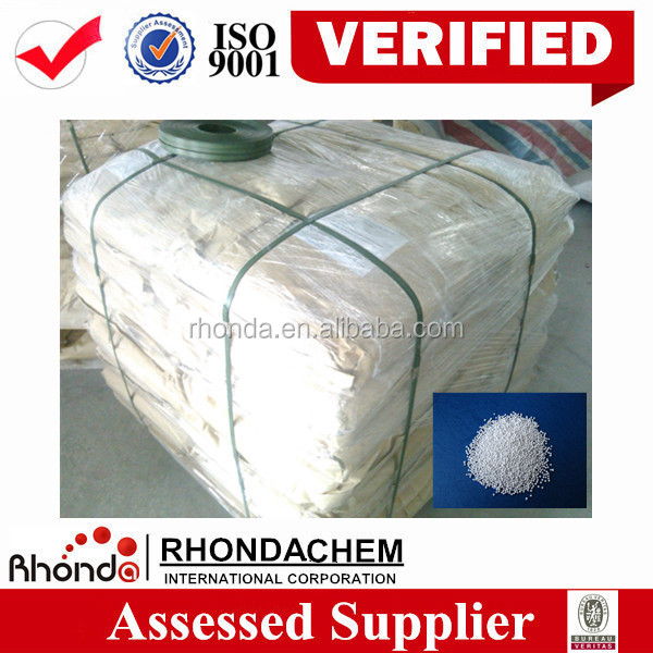 We products are 2% cheaper than the average benzoic acid powder price