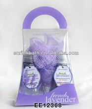 Lavender PVC Box Bath Gift Set bath works