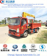 light howo truck with crane, industrial hydraulic crane