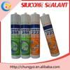 CY-800 Silicone Structural Glazing Sealant non-toxic glass silicone sealant