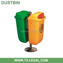 wall mounted daily use recycling equipment 50liter rubbish bin