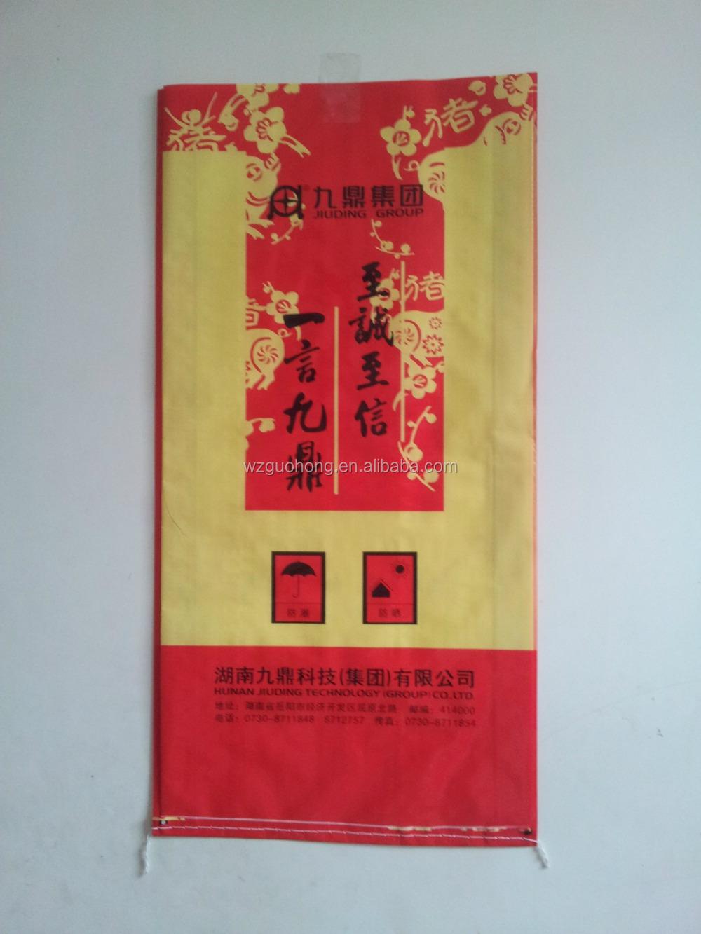 sale custom printed animal feed packaging bag buy