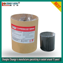 CY-06 Best butyl sealant for insulating glass tape