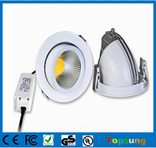 "new high quality 30w power COB gimbal 7"" led light downlights manufacture supply"