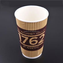 8oz paper cups for cappuccino/ 6 oz coffee cups/ starbucks paper cups factory