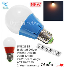 new products private design smd 3w 5w 7w e27 light bulb led bulb lighting