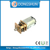DS12SSN30 3v 6v dc motor 9v electric motor with reduction gear