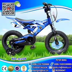 Export 50cc sport bike for kids outdoor bicycles sport kids bikes