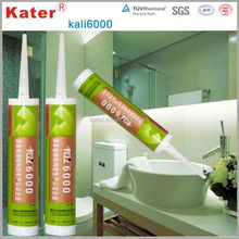China supplier remarkable quality sealant remover