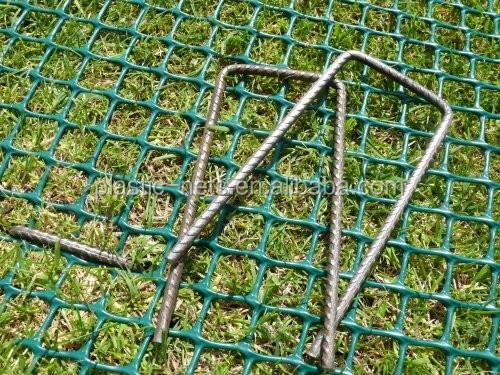 En plastique gazon grille pour herbe protection vert en - Filet plastique jardin ...