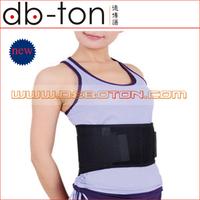 elastic waist spine straightening belt