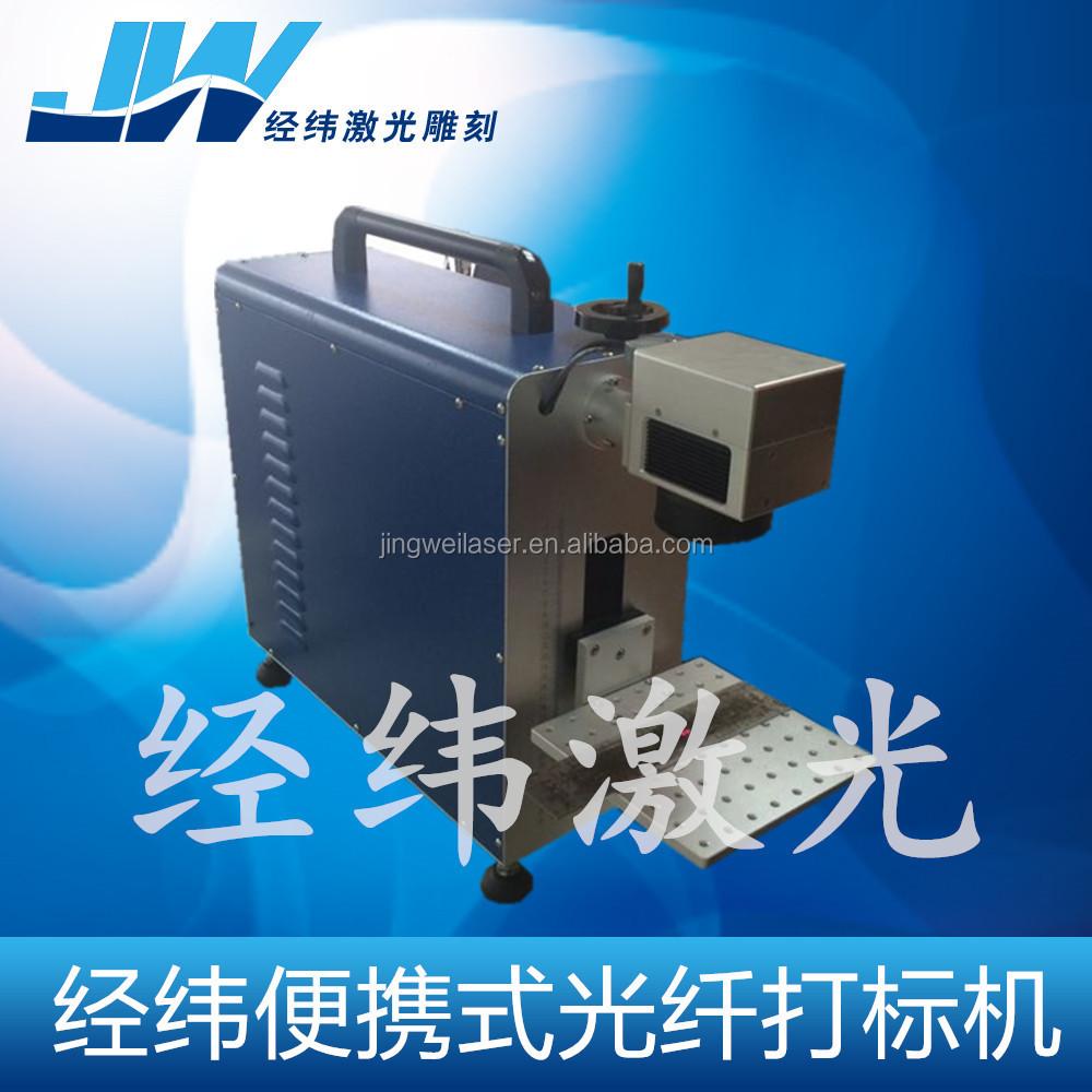 машина лазера jw- портативный волоконного лазера машина маркировки