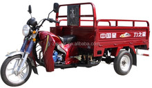 2014 year 175cc/200cc/250cc three wheel motorcycle/cheap adult tricycle loading capacity 3T