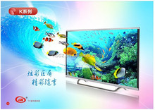 """Full HD Ultra Slim Super Flat LED TV 32 42"""" For Home Use With High Quality"""