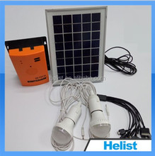 High quality rechargeable 5w solar light kit