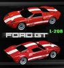 Firelap L-208G4 popular remote control stunt cars rc car alloy wheels rim