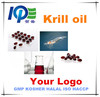 Kril oil / capsule GMP good price bulk