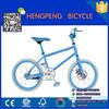 hot sale chinese 63cm off road dirt bike