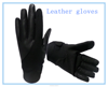 Personal protective equipment Ladies motorbike leather gloves for non slip Motorcycle and Machine for leather gloves