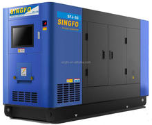 1100kva/880kw sound proof diesel generator