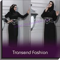Middle East Ethnic Region abaya kaftan caftan arab jalabiya dubai fashion